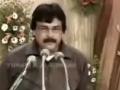 Manqabat Wafa poet Niyab hillouri Urdu