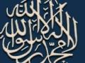Heart touching hamd poet Muzaffar Warsi - Urdu