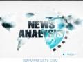 [2 Feb 2012] Syria Scenario - News Analysis - English