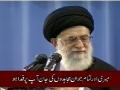 Bahraini Youth and Rahbar Sayyed Ali Khamenei - Farsi Arabic Urdu Subtitle