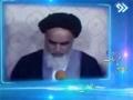 امام خمینی (ره): اسلام و فرهنگ Imam Khomeini (ra): Islam and the Culture - Farsi