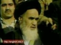 [04] Ten Lasting Events of the Islamic Revolution - Documentary - English