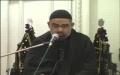 نصرتِ اِمام اور کردار انصار  3  Moulana Ali Murtaza Zaidi 2008 Ashra Karachi Part 3 – Urdu