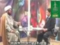 Interview on Royal TV - Allama Raja Nasir Abbass Jafri SG MWM - 8 Feb 2012 - Urdu