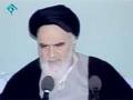 مستند شرح آفتاب - اندیشه های امام خمینی (ره) در مورد انتخابات - F