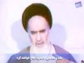 [11] مستند صراط - قسمت یازدهم - Documentary : Siraat - Farsi