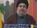 [12] مستند صراط - قسمت دوازدهم - Documentary : Siraat - Farsi
