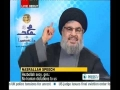 [ENGLISH] Sayed Nasrallah Speech - Birth Anniversary of the Prophet SAWW - 07FEB12