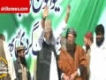 دفاع پاکستان کونسل کیا ھے؟ What is Difa e Pakistan Council? [Urdu]
