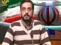 امریکہ و اسرائیل کی ایران کو جنگ کی دھمکیاں Hamari Nigah [Al-Balagh Studio] - Urdu
