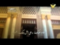 زيارة رسول الله صلى الله عليه وآله وسلم - Ziyarat RasoolAllah (saww) - Arabic