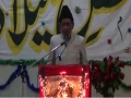[Sunni Shia Unity Milad] Great Lecture and Poetry by Dr. Payam Azmi  - Urdu