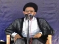 Farsi Speech - Wiladat of Hazrat Fatima Zehra S.A