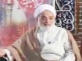 [1] درسهايي از قرآن - حجت الاسلام والمسلمين قرائتي - Farsi