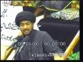 [CLIP] Masaibe Prophet Muhammad pbuh - Raza Jan Ali Kazmi - Urdu