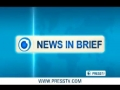 [16 Feb 2012] News Bulletin Press TV - English