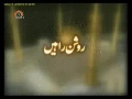 [10] روشن راہیں - Luminous Paths - Urdu