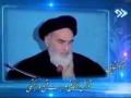 امام خمینی (ره): خود کفایی Imam Khomeini (ra): Self-sufficiency - Farsi