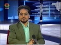 Political Analysis - Zavia-e-Nigah - 15 Feb 2008 - Analysis also on Shaheed Imad Mugniyah - Urdu