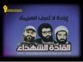 The Martyrs Leaders 2012 | مهرجان الوفاء للقادة الشهداء - Arabic