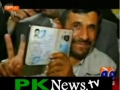 [Latest GeoTv  ] Lifestyle of Irani President Ahmadinejad -VS- Pakistani PM & President - Urdu