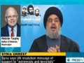 [19 Feb 2012] Syria Unrest & the Western Agenda - News Analysis - Presstv - English