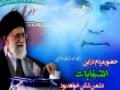 صراط الله The Path of Allah - Farsi