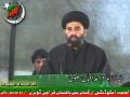 [Yume Hussain a.s Urdu University] H.I. Ahmed Iqbal Rizvi - Urdu