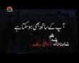 [38]  سیریل آپ کے ساتھ بھی ہوسکتاہے - Serial Apke Sath Bhi Ho sakta hai - Drama Serial - Urdu