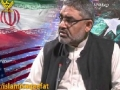 Pak-Iran Relations and America\'s new policy - Hamari Nigah [Al-Balagh Studio] - Urdu