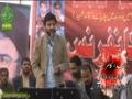 [Chehlum Khanpur Shuhada] [23 February 2012 ] برادر ناصر شیرازی -  Urdu
