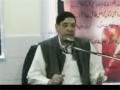 Idara tanzeel - Prize distribution at Jafferia Colony Lahore - 12 March 2012 - Urdu