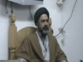Hadith e Qudsi- III - DR SYED ABBAS NAQVI - 01/03/2012 - Urdu
