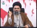 Pakistan Mein Shia Kushi Ke Ahdaaf - Ustad Syed Jawad Naqavi - 1stMarch2012 - Urdu
