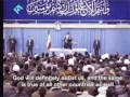 05 Ayatullah Khamenei - We do not doubt the truthfulness of God\'s promise (Farsi sub English)