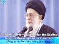 07 Ayatullah Khamenei - My dear children the future belongs to you (Farsi sub English)