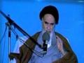 امام خمینی (ره): تجلی حضور Imam Khomeini (ra) - Farsi