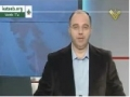 [4 March 2012] نشرة الأخبار News Bulletin - Arabic