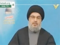 [5 March 2012] نشرة الأخبار News Bulletin - Arabic