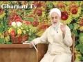 [8] درسهايي از قرآن - ويژگيهاي پيامبر اسلام و انقلاب اسلامي - Farsi