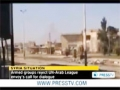 Syrias armed groups rejected UN-AL proposal - 09March2012 - English
