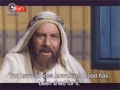 Sargashte - 03A - Ubaidullah ibne Hurr e Jofi (Farsi sub English)