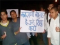 Candle Light protest against illegal detention of journalist Kazmi - All Languages