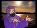 كميل بن زياد - القصة الثانية Kumail ibn Ziyad - Arabic