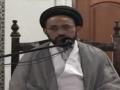 پیروکاران اہلبیت کی دور حاضر میں ذمہ داریاں  - H.I. Sadiq Raza Taqvi - Urdu