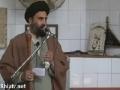 خطبہ جمعہ - Friday sermon - H.I. Syed Ahmed Iqbal Rizvi - 3 March 2012 - Jamia Imamia Samnabad Lahore - Urdu