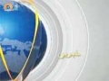 [16 Mar 2012] News Bulletin Sahar TV - Urdu
