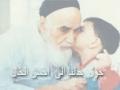 Nowruz Prayer by Imam Khomeini (ra) دعای تحویل سال از امام خمینی - Arabic