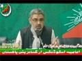 H.I. Syed ali Murtaza Zaidi - خط امام خمینی رہ - ISO AL-Mustafa House - Urdu
