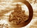 Quran Surah 82 - Al-Infitaar...The Cleaving - ARABIC with ENGLISH translation